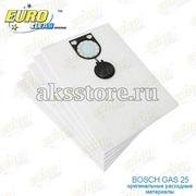 Одноразовые синтетические мешки пылесборники для пылесоса Bosch GAS 25