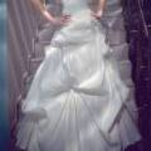 Продам новое платье Hilkov Delux.