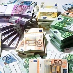 Займа предложение денег между отдельными