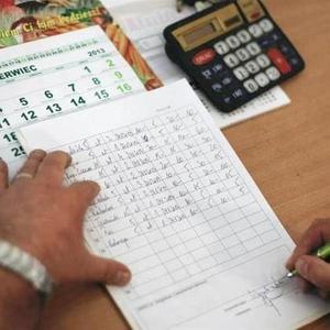 предложение кредита между конкретными в Дербенте