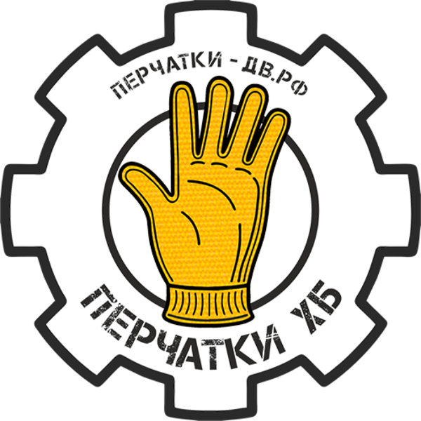 Производство х/б перчаток