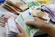 Предоставляет кредиты и финансирования Вашего проекта