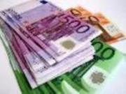 Предложение кредита денег между отдельными