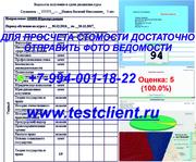 Помощь студентам ОЮИ,  ВГУЭС,  ДВГГТК,  ДВФУ от 100 руб. Гарантия и отчетность студентам.